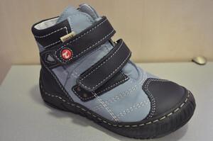 cc94ca4f Obuwie buty Trzewiki Temar 317 r28, 29